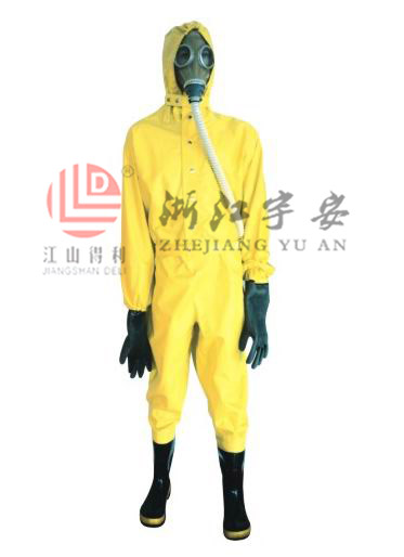 Semi-closed Anti-chemical clothes